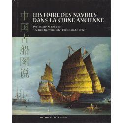 HISTOIRE DES NAVIRES DANS LA CHINE ANCIENNE